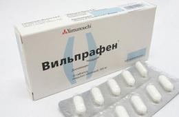Лечение инфекций дыхательных путей антибиотиком «Вильпрафен»
