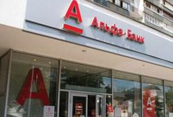 «Альфа Банк»  - банк для каждого
