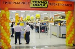 Огромный выбор техники в интернет-магазине «Техносила»