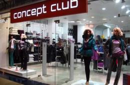 Яркая молодежная одежда марки Concept club