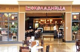 Сетевые кофейни  «Шоколадница» в Санкт-Петербурге