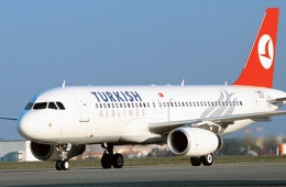 Лучшая авиакомпания Европы - Turkish airlines