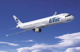 Чартерный рейс в Турцию с «Ютэйр»