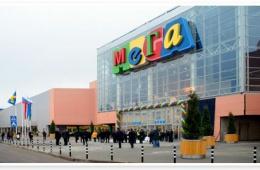 Рай для шопинга в гипермаркете «Мега Белая Дача»