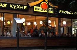 Суши и роллы в сети ресторанов «Якитория»