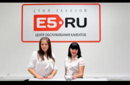 Интернет-площадка гипермаркета «Перекресток» - E5.ru
