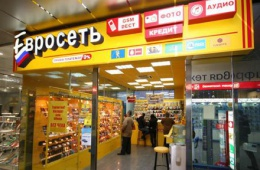 Отвратительное качество сервиса в магазинах «Евросеть»