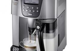 Мечта кофемана