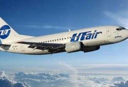 Одна из крупнейших авиакомпаний