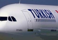 Туркестанские недоавиалинии