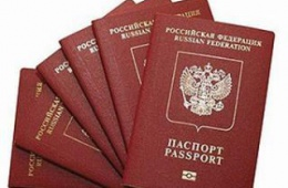 Получили загранпаспорт без очередей
