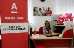 Менять банк не собираюсь