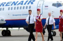 «Оренбургские авиалинии»: самая надежная компания