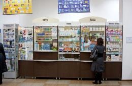 Аптеки с удобным сервисом