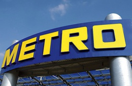 Metro - для тех, кто ценит время и деньги