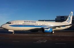 Авиакомпания московия