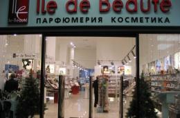 Магазин Ile de Beaute