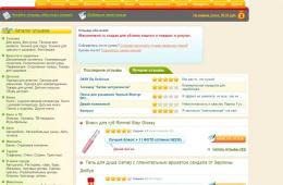 Очень полезный и информативный сайт отзывов