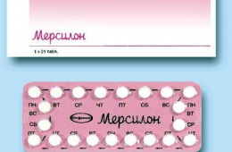 Хороший препарат для женского здоровья