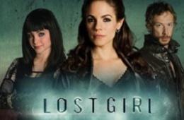 Официальный постер к 1 сезону сериала