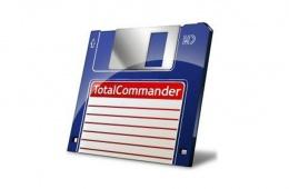 Незаменимый файловый менеджер