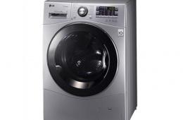 Моя самая лучшая стиральная машина LG F14A8TDS5