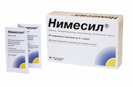 Незаменимый препарат при простуде