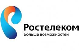 """Мобильный оператор """"Ростелеком"""""""