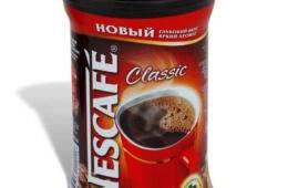 Кофе Nescafe Classic уже не тот