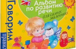 Отличная книга для развлечения и обучения!