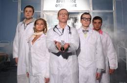 Новое поколение медиков