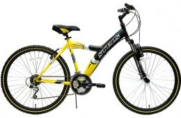 Отличный бюджетный велосипед