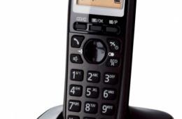 Мой любимый радиотелефон