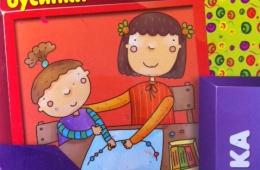 Любимая детская книга для игр с пластилином