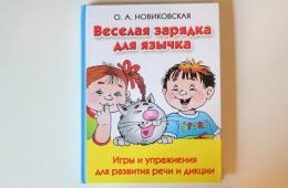Познавательная книжка