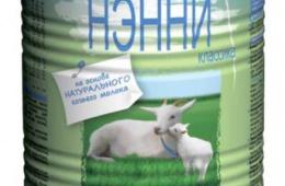 Лучшая альтернатива грудного молока