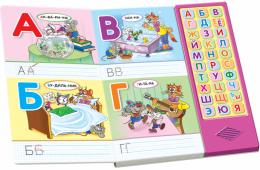 Поможет ребенку научиться читать