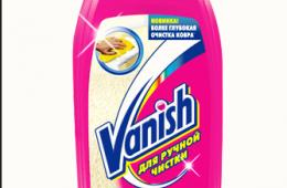 Хорошее средство для ручной чистки ковров