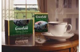 Нереально жуткий чай с мерзким вкусом и запахом