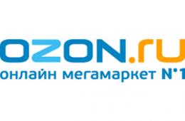 В Ozon.ru отличный выбор товаров