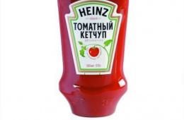 Тот самый кетчуп, который ест гусь в рекламе