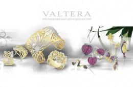 Valtera - праздник для души