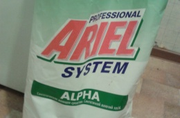 ARIEL ALPHA PROFESSIONAL