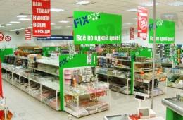 Магазин, где доступно все, что захочется