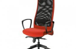 Отличный кожаный стул