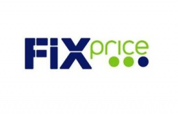 FixPrice - дешево, но не всегда сердито