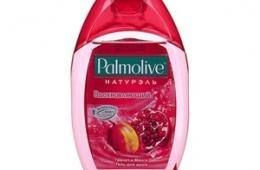 Необычный фруктовый аромат, придающий заряд свежести и бодрости