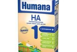 Лучшая молочная смесь для здоровых детей
