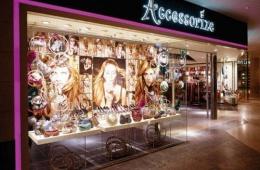 Самый дорогой магазин бижутерии
