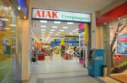 Бюджетная сеть магазинов